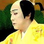 Viewing Kabuki Music Thumbnail Image